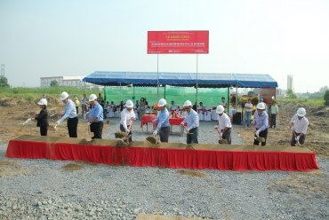 GROUND BREAKING CEREMONEY - CONTRUCTION OF WAREHOUSE AND ASSOCIATED CAI LAN OILS AND FATS INDUSTRIES COMPANY